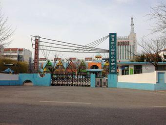 莒县第六实验小学幼儿园