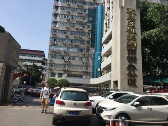 武昌区机关荆南街办公区停车场