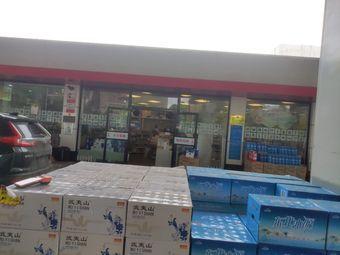 中国石油湖北销售分公司(盘龙大道加油站)