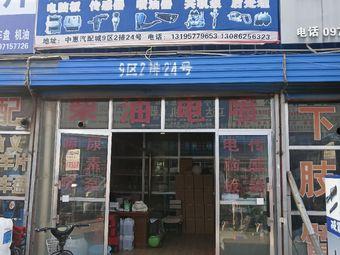 上海如意柴油电控服务中心