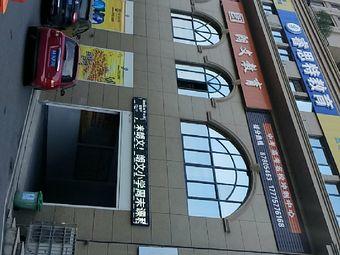 朗文教育(金洲大道店)