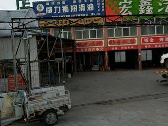威力狮润滑油(青岛宏鑫商贸有限公司平南旗舰店)