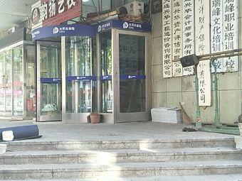 大连兴华会计师事务所有限公司