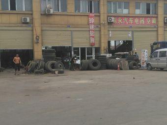 普利司通轮胎(蔡州大道店)