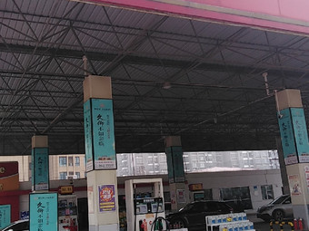 中国石油加油站(汉江村加油站)