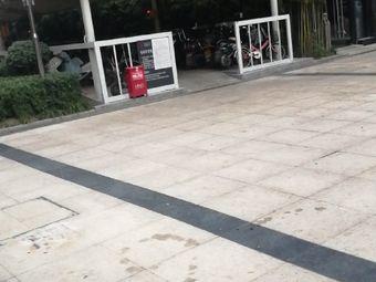 泰宏国际广场电动车充电站(东区)