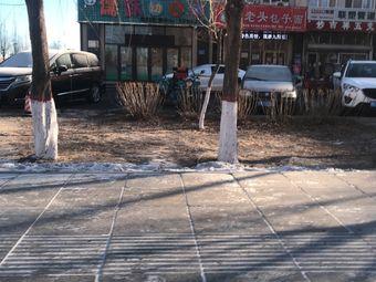 儒跃幼儿园-学前教育中心