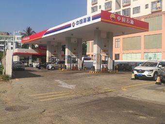 中国石油中国海油加油站(凤翔东路)