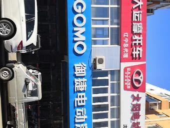 大运摩托车(沈阳专卖店)