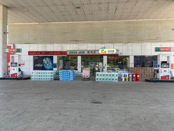 中国石化无锡宜兴丰达加油站