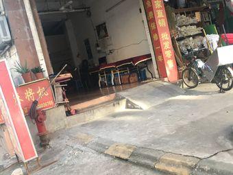 上海全自动麻将桌