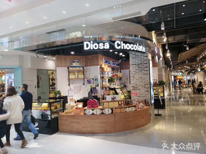Diosa Chocolate 成都 第2张