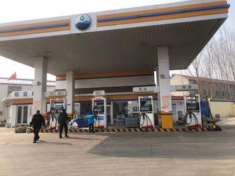 山东石化加油站(北环站)