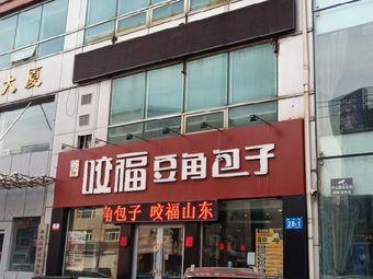 中国民族证券(赣水路营业部)