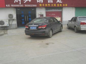 中国一汽解放销售处