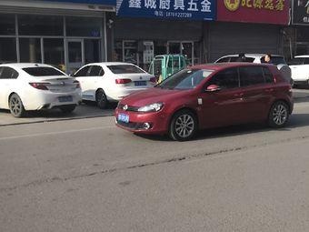 北源磊鑫机械化施工有限公司