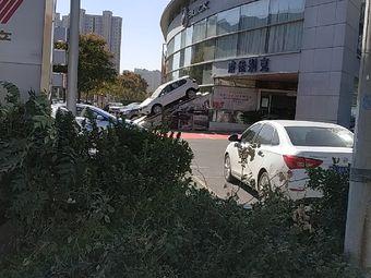 郑东新区威佳别克电动汽车充电站