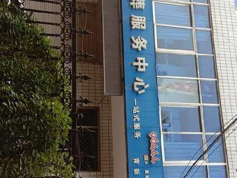 石家庄市殡葬服务中心