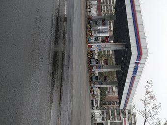 中国海油加气站(国讯大厦西)
