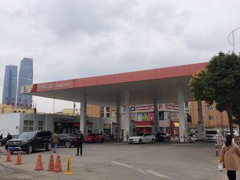 中石化十里长街加油站