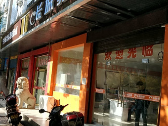 长城宽带旗舰店