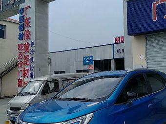 城南绿天检测站(东北门)