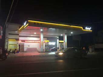 亚孚加油站(锦兴站)