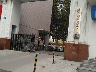 济南市历城教师进修学校
