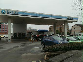 港华燃气CNG加气站(顺风加气站)