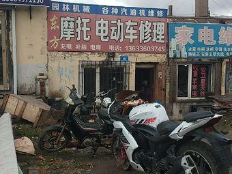 东方摩托电动车修理
