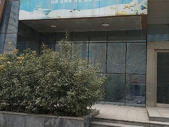 海口昌建逸海国际展示中心