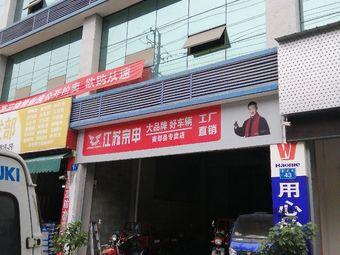 宗申摩托(旗舰店)