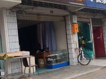 杨姐缝纫店