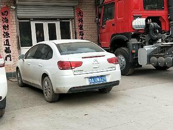 济南坤达汽车销售有限公司