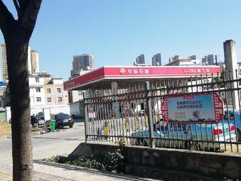 金瓦加气站