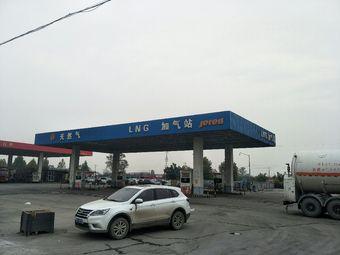 大华LNG加气站
