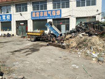 建堂农机气保焊