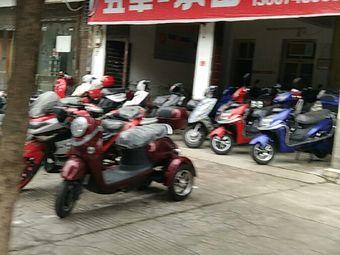 五羊摩托车