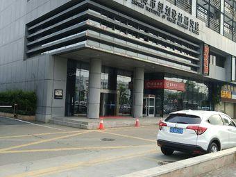 珠海市规划设计研究院(梅华东路)