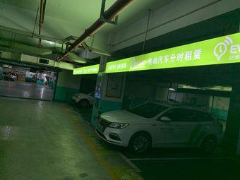 徐州卜蜂莲花绿地店充电站