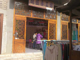 明燕手工坊