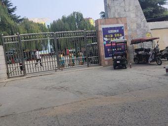 兴华实验幼儿园(康泰巷)