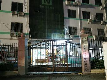 上尧社区卫生服务中心