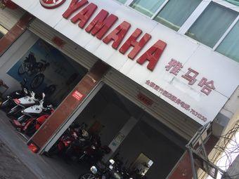 雅马哈(金寨斑竹园店)