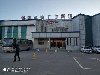 采油四厂体育馆