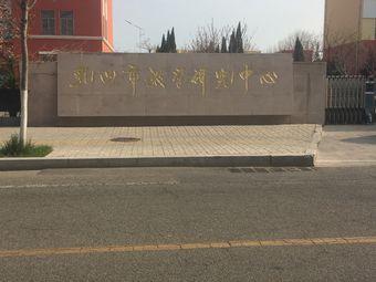 乳山市教学研究中心