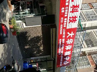 龙凤科技大华体验中心
