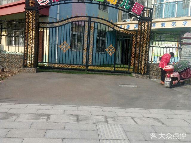 东方英迪幼儿园