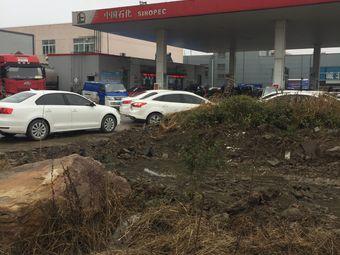 中国石化江阳加油站(荷叶东路店)