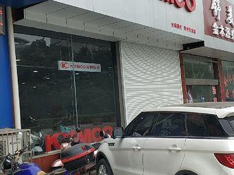 常州光阳摩托青枫堂俱乐部